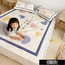 涼席 夏季冰絲蓆三件套可折疊1.5米0.9m宿舍可水洗1.8m床涼蓆少女心1.2【快速出貨】