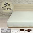 床組【UHO】經典設計 5尺雙人三件組 ...
