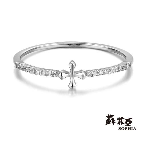 蘇菲亞SOPHIA 鑽戒-愛的路徑鑽石戒指