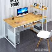 簡約電腦臺式桌書桌書架組合家用經濟型學生寫字臺臥室筆記本桌子 新北購物城YTL