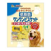 *KING WANG*日本Doggyman《低脂甜薯野菜消臭餅乾》450g//補貨中