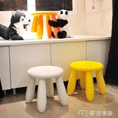 兒童椅子用兒童凳塑料小凳子彩色時尚小圓凳幼稚園凳子洗澡凳游戲矮凳 麥吉良品YYS