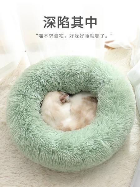 網紅貓窩冬天保暖