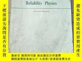 二手書博民逛書店IEEE罕見1981 reliability physics(P2804)Y173412