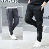 男童速幹運動褲15歲12夏季中大童休閒長褲寬鬆兒童褲子薄款防蚊褲 小艾時尚