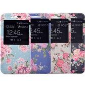 Samsung A7 2016 英國鄉村風花系列彩繪手機皮套 側掀支架式皮套