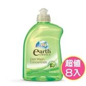 【澳洲Natures Organics 】植粹濃縮洗碗精綠茶萊姆500mlx8 入