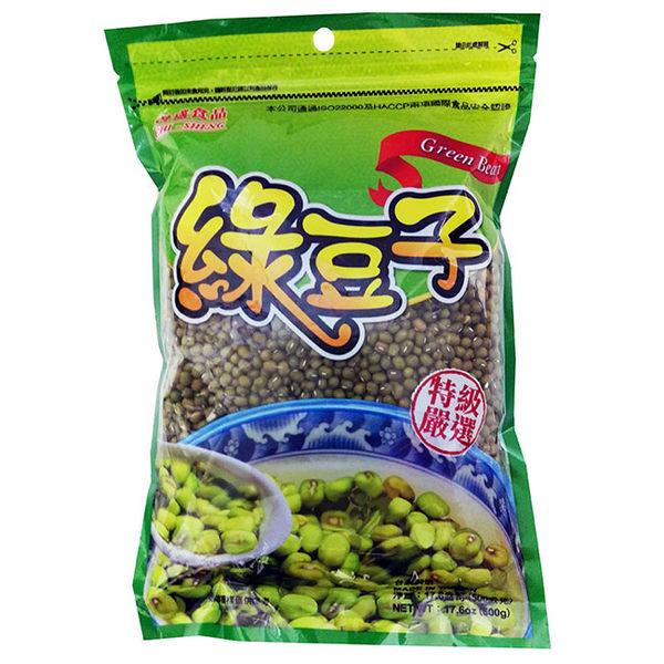 【耆盛】 綠豆子