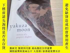 二手書博民逛書店Yakuza罕見Moon 紋身Y18142 Shoko Tend
