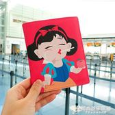 證件包 牌可愛日本護照包護照夾女保護套護照本收納卡包證件包機票夾 時尚芭莎