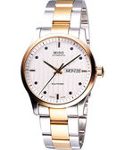 MIDO 美度 Multifort 系列經典機械錶-半金 M0058302203102