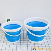 折疊桶打水桶塑料家用洗車便攜儲水桶【勇敢者戶外】
