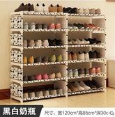 簡易鞋架多層收納櫃鞋櫃多功能防塵學生寢室宿舍經濟型家用鞋架子【SK-雙排黑白】