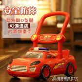 寶寶學步手推車兒童學步車6/7-18月可調速嬰兒助步車玩具車防側翻 酷斯特數位3c YXS