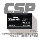 【CSP】NP10-6 鉛酸電池6V10...