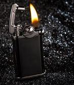 打火機煤油老式懷舊國產創意個性防風復古火機 法布蕾輕時尚