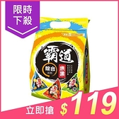 厚毅 霸道綜合米果450g(黃)分享包【小三美日】原價$139