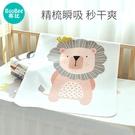 隔尿墊嬰兒防水可洗純棉透氣月經姨媽墊新生寶寶大號超大隔夜床單 安妮塔小舖