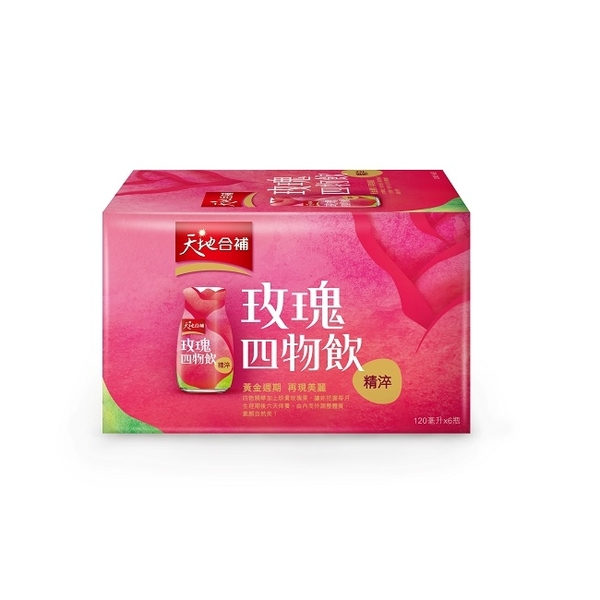 天地合補精淬玫瑰四物飲盒裝6瓶
