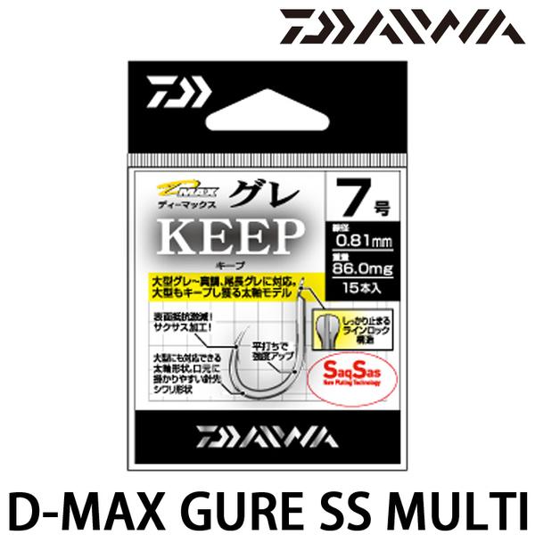漁拓釣具 DAIWA D-MAX GURE SS KEEP [海水鉤]