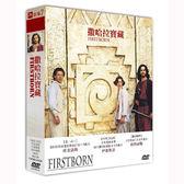 撒哈拉寶藏DVD套裝 FIRSTBORN