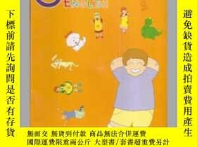 二手書博民逛書店Light罕見Orange Workbook CHEERY EN