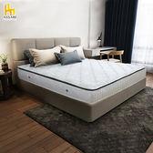 ASSARI-安琪拉竹炭3D透氣強化側邊獨立筒床墊(特大7尺)