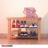 【RICHOME】CH1119《超值楠竹穿鞋椅》鞋架   鞋撐    鞋櫃