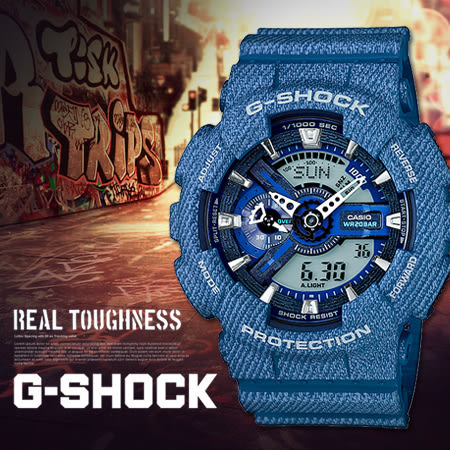 G-SHOCK GA-110DC-2A 潮流男錶 GA-110DC-2ADR 熱賣中!