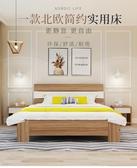 實木床 單人床現代簡約1.5米實木板式床架1.2小戶型1.8m北歐式雙人床主臥