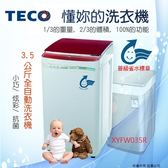 東元TECO 3.5KG/3.5公斤 全自動洗衣機(XYFW035R)