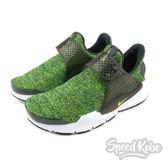 Nike Sock Dart (GS) 草綠色 網布 休閒 襪套 大童 女生 917951-002【Speedkobe】