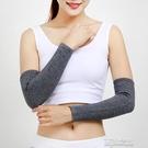 保暖袖套-羊絨手臂套羊毛線針織假袖子護肘...