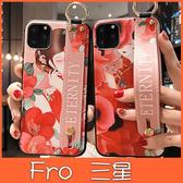三星 Note10 Note10+ Note9 Note8 紅花女腕繩組 手機殼 全包邊 手袋 支架 可掛繩 保護殼
