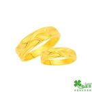 幸運草金飾 牽動黃金成對戒指
