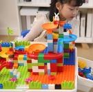 積木兒童大顆粒滾珠滑道拼裝軌道寶寶玩具益...