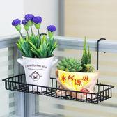 辦公室多肉植物小花架掛架桌面多功能置物架陽台窗台花架子盆栽架  igo 卡布奇諾