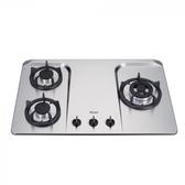 (標準安裝)林內三口檯面爐不鏽鋼鑄鐵爐架瓦斯爐RB-H301S
