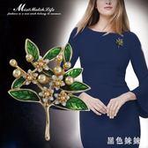 日韓版藝術家氣質仿珍珠胸針女士外套百搭配飾品大別針時尚胸花 qf10131【黑色妹妹】
