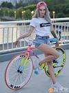 死飛自行車實心胎活飛網紅倒剎車單車公路賽輕便成年學生成人男女 雅楓居