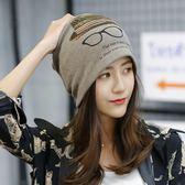 新款產后韓版百搭包頭月子帽夏季純棉套頭帽孕婦產婦帽頭巾 QQ521『愛尚生活館』