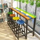 實木吧台桌靠墻鐵藝家用巴克桌椅咖啡廳奶茶店長條吧台高腳簡約HM 3C優購