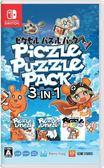 NS PICZLE PUZZLE(像素解謎系列) PACK 3-IN-1 中文版