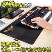 創意可愛卡通筆電鼠標墊辦公桌墊鍵盤墊 LQ2807『科炫3C』