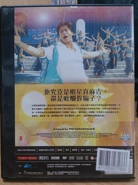 挖寶二手片-P02-110-正版DVD*電影【寶萊塢之麻吉大明星】-09年印度最新火熱歌舞鉅片