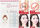 售完即止-網紅抖音V臉貼現貨臉部提拉緊致隱形掛耳膠帶區別韓國瘦臉貼11-27(庫存清出S)