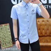 短袖 夏季短袖襯衫男士韓版修身青少年半袖襯衣潮男裝休閒寸衫白色衣服 【創時代3C館】