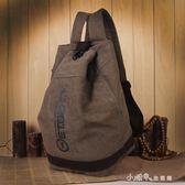 雙肩包男士時尚潮流韓版學生書包帆布水桶包休閒旅行背包大容量包 小確幸生活館