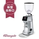 金時代書香咖啡 Fiorenzato F83E 營業用磨豆機 220V 銀灰 新款 HG0940SG-1 (歡迎加入Line@ID:@kto2932e詢問)