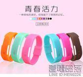 韓版觸控錶 LED手環手鐲運動手錶男錶女錶情侶錶兒童學生電子錶【萊爾富免運】